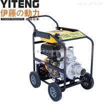移动式柴油机水泵YT40DPE-2