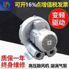 厂家直销爆款微型高压漩涡式气泵