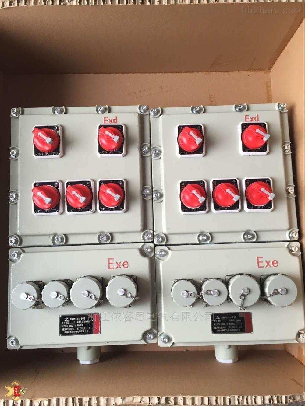 4K防爆检修电源插座箱塑壳开关控制箱