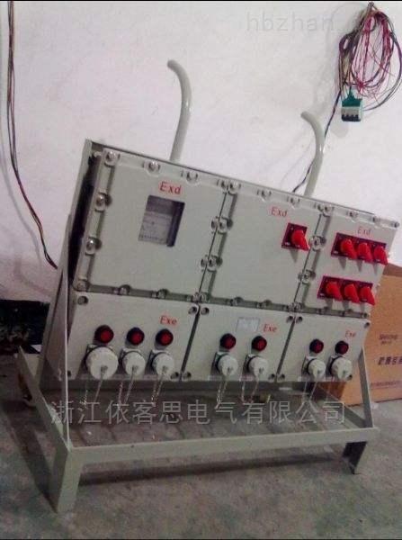 5/63A化工厂防爆检修电源插座箱ⅡB ⅡC