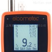 Elcometer 319 露点仪