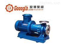 CQB40-25-200永嘉良邦CQB40-25-200型磁力驱动泵