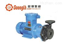 50CQF-32永嘉良邦50CQF-32型工程塑料磁力驱动泵