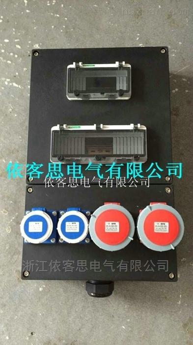 工程塑料防水防尘防腐三防电源检修插座箱