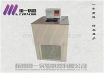 10升高低溫循環一體機GD-05200-6水浴恒溫槽