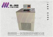 磁力攪拌低溫恒溫槽立式DC-0515循環水浴鍋