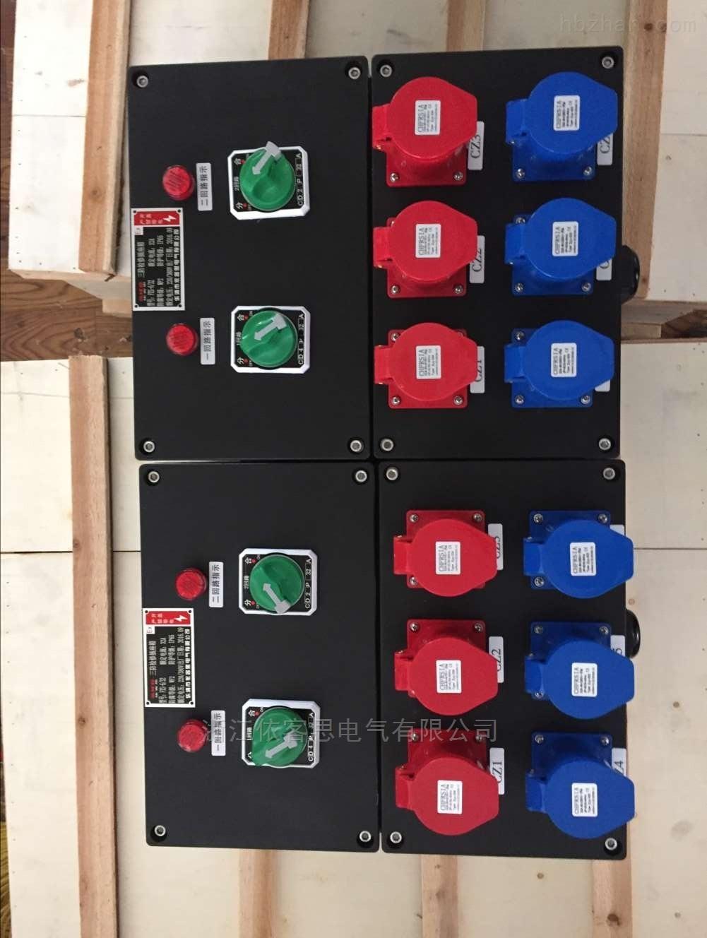 工程塑料三防检修插座箱防水防尘防腐控制箱