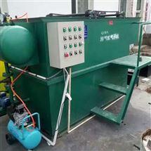 安陽一體化污水處理設備生產廠商