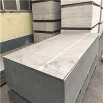 2440*1220纤维水泥压力板怎么卖