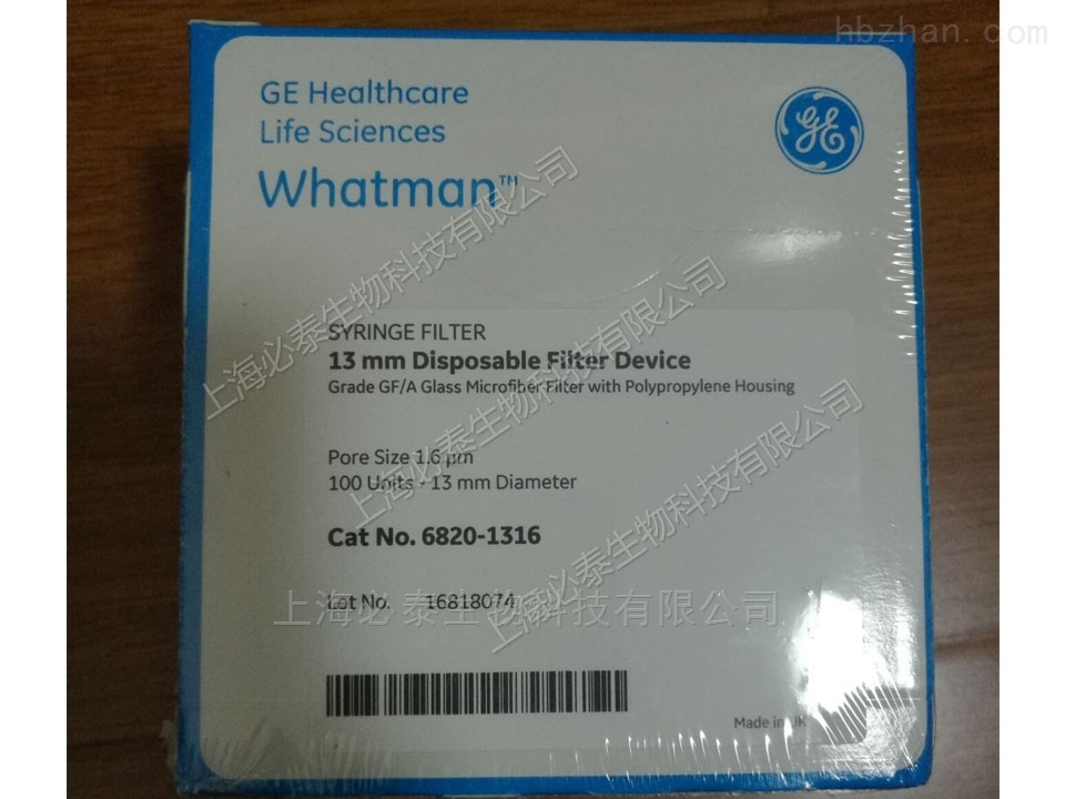 Whatman玻璃微纤维Puradisc 13mm针头式滤器