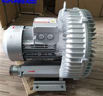 HRB-930-D1 漩涡气泵