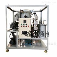DLA-30双级真空滤油机直销厂家