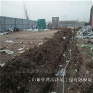 RBM-山東汙泥處理betway必威手機版官網廠家 板框式汙泥壓濾機