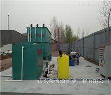 RBM山东污泥处理设备厂家 板框式污泥压滤机