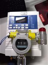 RBK-6000-ZL二氧化氯濃度報警器