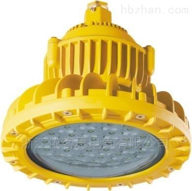 100W化工厂led防爆灯圆形泛光灯