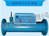 中西(LQS廠家)電子水處理器庫號:M408072