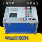 优质电流互感器综合特性测试仪