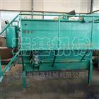 油性漆喷漆污水处理设备