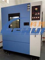 KH/QLH-100熱空氣老化試驗箱湖北廠家直銷