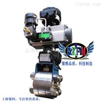 Q661F-200P氣動高壓焊接球閥-上海儒柯品牌