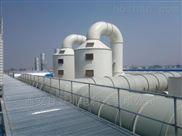 延安养殖场臭气处理设备生产厂家