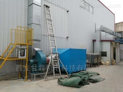 咸阳VOC废气处理设备报价