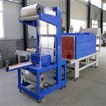 专业生产加工 袖口式热收缩包装机