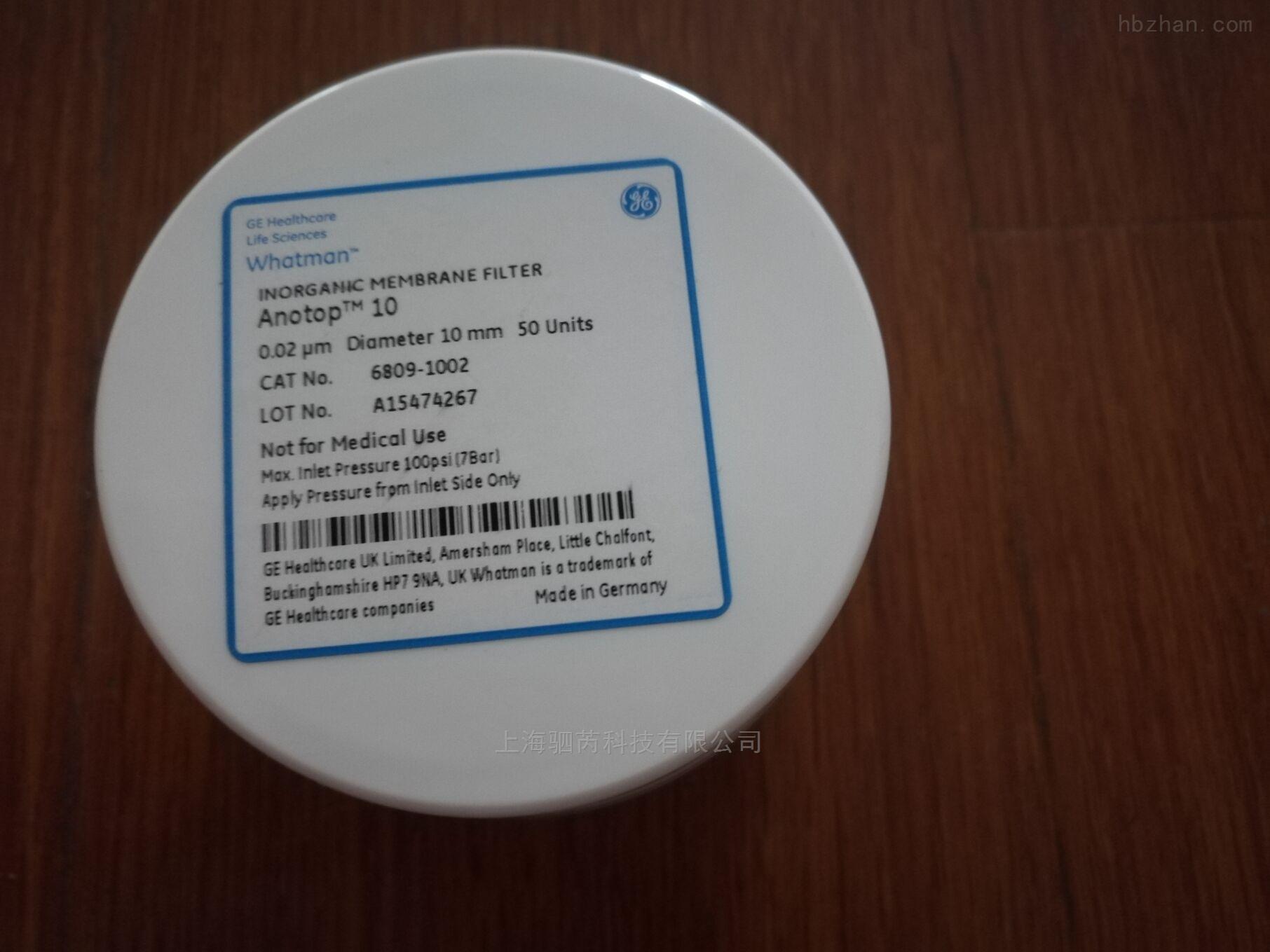 whatman6809-1002氧化铝膜针头滤器