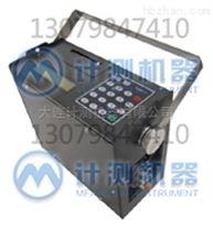 廠家供應便攜式超聲波流量計