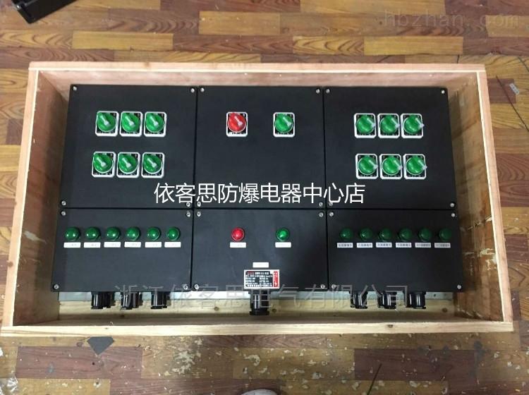工程塑料防爆防腐照明动力配电箱
