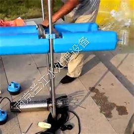 TBQJ-5.5推流式搅拌曝气机清水充氧量