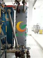 VC-369换热站换热器保温套可拆卸阀门保温衣