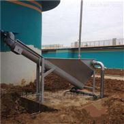 新型螺旋式砂水分離器設備