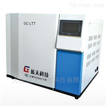 煤氣色譜分析儀