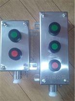 不锈钢防爆控制按钮直销厂家