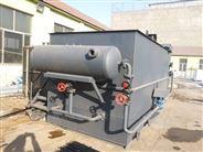 专业污水处理厂家  气浮机