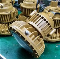 KHD210-50W电厂油库免维护LED防爆灯