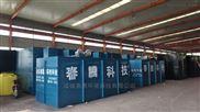 春腾专卖陶瓷废水处理设备