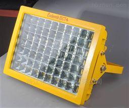 选煤厂喷煤车间LED防爆高效节能照明灯120W