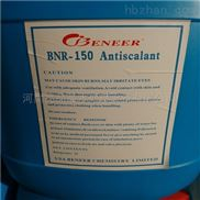 長春廠家直銷貝尼爾BNR-150反滲透膜阻垢劑