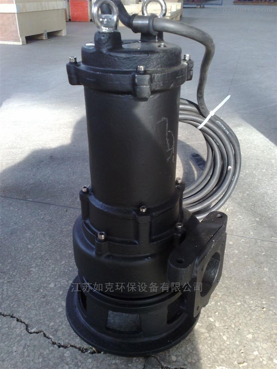 *水泵,双绞刀泵