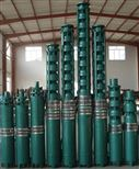 QJ32-60永嘉良邦QJ32-60型深井液下泵