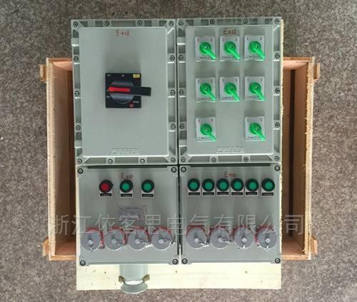 BXX52防爆检修电源插座箱操作箱控制箱