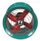 FBT35-11防爆玻璃鋼軸流式通風機