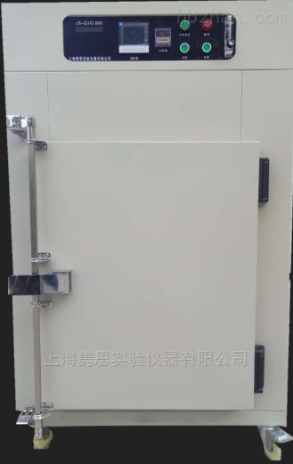 硅片充氮烘箱,半导体充氮烤箱