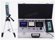 室内空气检测仪器(中西器材) 型号:JC69-5