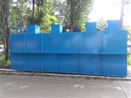 泰兴牌150方mbr一体化污水处理设备