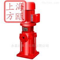 XBD-LG型上海方瓯XBD-LG型立式多级消防泵