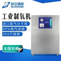 启立QLY-10L制氧机 水产养殖设备 厂家直销